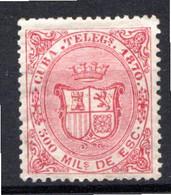 CUBA - (Occupation Espagnole) - 1870 - Télégraphe - N° 8 - 500 M. Carmin - (Armoiries) - Telegrafo