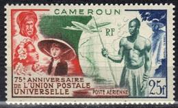 Cameroun Poste Aérienne N° 42 ** - Aéreo