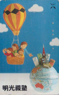 TC JAPON / 110-015 - Sport - MONTGOLFIERE & Globe 2 - Peinture Painting - BALLOON JAPAN Phonecard - 247 - Sport
