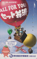 TC JAPON / 110-016 - Sport - MONTGOLFIERE ** ALL FOR YOU ** - Peinture Painting - BALLOON JAPAN Phonecard - 248 - Sport