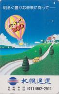 TC JAPON / 110-011 - Sport - MONTGOLFIERE ** POWER UP / Texte 2 ** - Peinture Painting - BALLOON JAPAN Phonecard - 241 - Sport