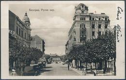 Belgrade, Beograd / Ruski Car Tavern - Posted 1929, Real Photo Picture Postcard - Serbia