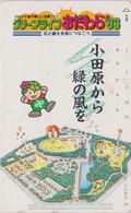 TC JAPON / 110-148297 - MONTGOLFIERE  ** GREEN LIFE ** - BALLOON JAPAN Painting Sport Phonecard - 244 - Sport