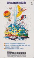 TC JAPON / 110-016 - MONTGOLFIERE Bateau Baleine Avion - Ship Whale Space Plane - BALLOON JAPAN Painting Phonecard - 245 - Sport