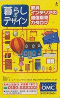 Télécarte JAPON /110-016 - MONTGOLFIERE / Interior Design - Sport BALLOON JAPAN Painting Phonecard - 244 - Sport