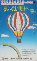 Télécarte JAPON /110-015 - MONTGOLFIERE & Arc En Ciel - Sport BALLOON & Rainbow JAPAN Painting Phonecard / Pharma - 245 - Sport