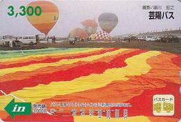 Carte Prépayée JAPON  - Sport - MONTGOLFIERE -BALLOON JAPAN Prepaid Bus Card - Hiro 246 - Sport