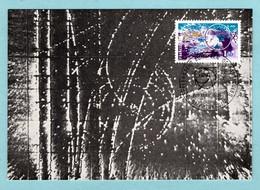 Carte Maximum 1976 - CERN - Accélérateur Européen De Particules YT 1908 - 01 Prevessin - 1970-79