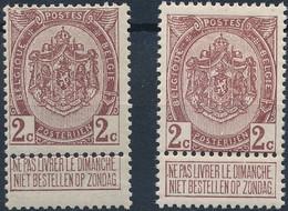 [** SUP] N° 82+82a, 2c Les Deux Nuances - Cote: 140€ - 1893-1907 Coat Of Arms