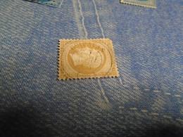 Assez RARE !! FINISTERE  -  OBL/ Cachet A Date De GUIPAVAS!!!   ++ IND/11 !!!!!-   TP N° 21 - 1849-1876: Classic Period
