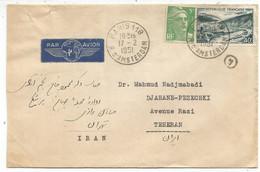 GANDON 5FR N°809 + 842A LETTRE AVION PARIS 118 17.2.1951 POUR TEHERAN IRAN DESTINATION RARE - 1945-54 Marianne De Gandon