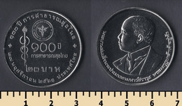 Thailand 20 Baht 2020 - Thailand