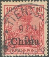 Chine Bureaux Allemands / Deutsche Post In China - N° 11 (YT) Oblitéré De Tientsin A. - Deutsche Post In China