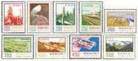 Taiwan 1974 9  Major Construction Stamps Interchange Plane Train Locomotive Ship Petrochemical - Ungebraucht