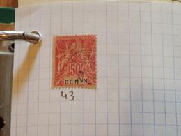 . 185.  LARGE COLLECTION. FRENCH BENIN. USED.  START. DEPART 1€ - Sammlungen (im Alben)