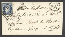 X France 1849-52 First Issue 1851 (10 Mar.) Envelope To Paris Bearing 25c. Blue Tied By Grille Cancellation, 24/ Cour-/  - Sin Clasificación