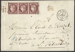 France 1849-52 First Issue 1853 (5 Aug.) Envelope To St. Petersburg Bearing 1f. Carmine Strip Of Three (heavily Repaired - Sin Clasificación
