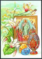E4713 - Glückwunschkarte Ostern - Russische Glückwunschkarte Osterei Jesus - Pâques
