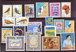 Algérie 1976 635/653 Année Complète Poste (sauf 644a Et 644b) Neuf **TB  Mnh Cote 36 - Algérie (1962-...)