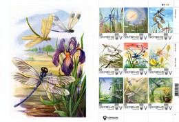 Ukraine 2020, Fauna, Insects, Dragonflies, Art, Sheetlet Of 9v - Ucrania