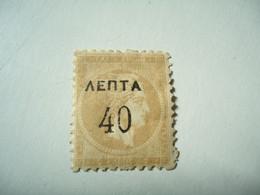 GREECE   MLN  1900  STAMPS OVERPRINT  LEPTA 40/2L - Nuevos