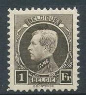 [71590]TB//**/Mnh-c:75e-Belgique 1922 - N° 214B, 1f Noir-sépia, Dentelé 11 X 11 1/2, Familles Royales, Très Peu Courant - 1921-1925 Small Montenez
