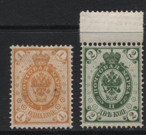 Finland (21) 1891 1k. & 2k. Unused - Usati