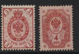 Finland (22) 1891 3k. & 4k. Unused - Usati