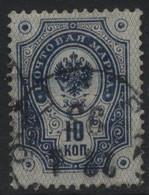 Finland (23) 1891 10k. Used - Usati