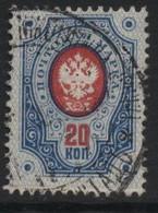 Finland (25) 1891 20k. Used - Usati