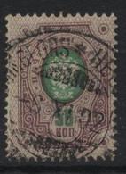 Finland (27) 1891 50k. Used - Usati