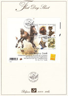 B01-223 A4 2004-020bis 3319 3323 Bloc 116   Nature - Animaux Cheval Oiseau Chien Chat Poisson First Day Sheet FDS - 2001-10