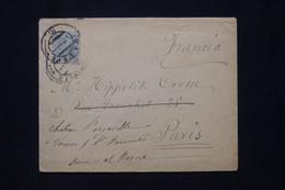 ESPAGNE - Enveloppe De Madrid Pour La France En 1890 - L 79823 - Briefe U. Dokumente
