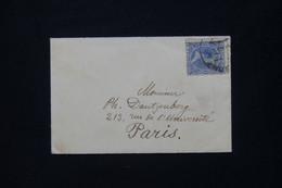 ESPAGNE - Enveloppe Pour La France - L 79824 - Briefe U. Dokumente