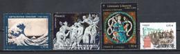 France 2015 : Timbres Yvert & Tellier N° 4923 - 4928 - 4929 - 4934 - 4935 - 4937 - 4947 - 4956 - 4956 + Vignette Et 4966 - Gebruikt