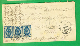 RUSSIA IMPERO - ANNO 1886 LETTERA RACCOMANDATA VS  ITALIA FIRENZE - Covers & Documents