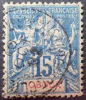 DF50500/1233 - COLONIES FR. - OBOCK - N°37 CàD De DJIBOUTI Du 10 OCTOBRE 1892 - Gebraucht