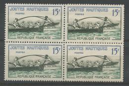 France (1958) N 1162 (Luxe) Double F - Ongebruikt
