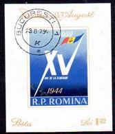 ROMANIA 1959 15th Anniversary Of Liberation Block, Cancelled.  Michel Block 43 - Gebraucht