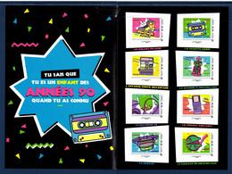 Collector 8 Timbres Enfant Des Années 90 Tvp LV Roller, Cassette Audio, Photo Instantanée, Chewing-gum, Banane Balladeur - Collectors