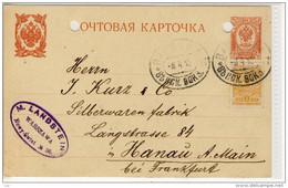 ENTIRE CP , Ganzsache,  1913 M. Zusatzfrankatur , Von Warschau Nach Hanau A. Main - Storia Postale