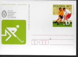 POLOGNE Carte PAP 1996  Hockey Sur Gazon - Rasenhockey