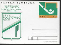 POLOGNE Carte PAP 1982  Hockey Sur Gazon - Rasenhockey