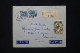 ALGÉRIE - Enveloppe En Recommandé De Oran En 1953 Pour La France - L 79879 - Lettres & Documents