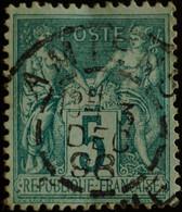 -Sage N° 75 Ob  ( CAD )  AMIENS 1898. - 1876-1898 Sage (Type II)