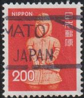 Japon 1976 Scott 1250 Sello º Haniwa, Escultura De Arcilla Hueca De Un Guerrero Michel 1277A Yvert 1179 Nippon Japan - Gebruikt