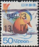 Japon 2007 Scott 3002 Sello º Fauna Aves Patos Mandarin Duck (Aix Galericulata) Michel 4382A Yvert 4224 Nippon Japan - Gebruikt