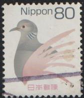 Japon 2007 Scott 3003 Sello º Fauna Aves Palomas Oriental Turtle-dove (Streptopelia Orientalis) Michel 4383A Yvert 4225 - Gebruikt