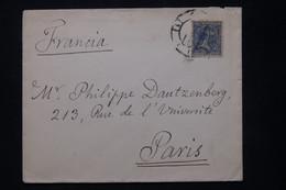 ESPAGNE - Enveloppe Pour La France En 1889 - L 79895 - Cartas