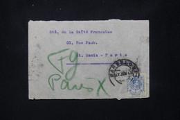 ESPAGNE - Enveloppe De Barcelone Pour La France En 1913 - L 79896 - Cartas